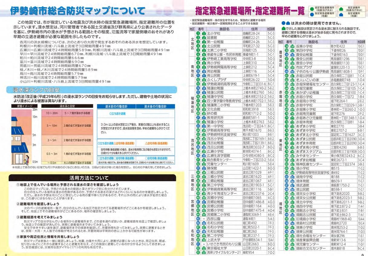 ファイル 120-1.jpg